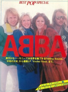 ABBA - BEST POP SPECIAL 全47曲