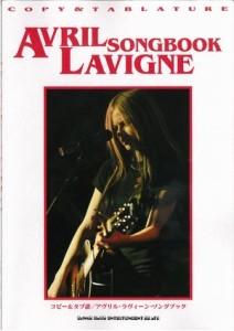 AVRIL LAVIGNE SONG BOOK