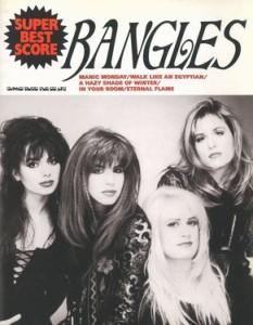 BANGLES - SUPER BEST SCORE