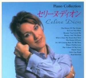 PIANO COLLECTION セリーヌ・ディオン(CELINE DION)