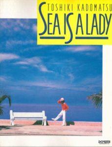 角松敏生 - SEA IS A LADY(BAND SCORE)