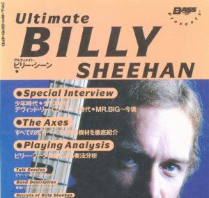 ULTIMATE BILLY SHEEHAN(アルティメイト・ビリー・シーン)