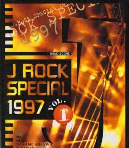 J ROCK SPECIAL 1997 VOL.1