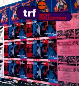 trfベスト・コレクション―ピアノ弾き語り