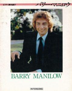 BARRY MANILOW BEST(ピアノ弾き語り)