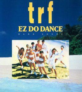 バンドスコア trf - EZ DO DANCE (Band score)