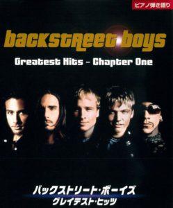 ピアノ弾き語り バックストリートボーイズ (BACKSTREET BOYS)グレイテスト・ヒッツ・チャプター 1