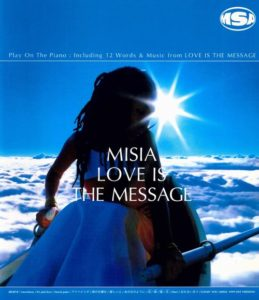 ピアノ弾き語り ミーシャ(MISIA)/LOVE IS THE MESSAGE