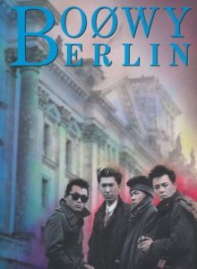 BOOWY - BERLIN(BAND SCORE)
