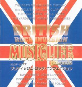 (Band Score)MUSIC LIFE presents ブリティッシュ・ロック・インヴェイジョン
