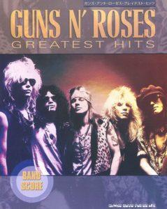 GUNS N' ROSES GREATEST HITS(BAND SCORE)