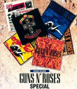 GUNS'N ROSES バンドスコア ガンズ&ローゼススペシャル
