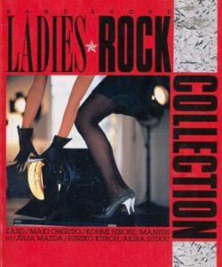 LADIES ROCK COLLECTION(女性ロック・コレクション)BAND SCORE